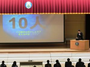 5記念講演
